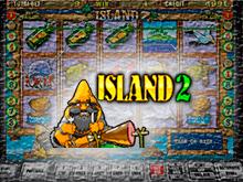 Автомат Остров 2 в лицензионном казино